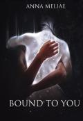 """Обложка книги """"Bound To You (хогвартс)"""""""