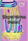 """Cubierta del libro """"Esperanza"""""""
