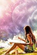 """Обложка книги """"Чудо в твоём таланте"""""""