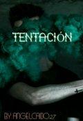 """Cubierta del libro """"Tentación """""""
