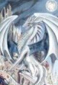 """Cubierta del libro """"El Ultimo Gran Dragón """""""