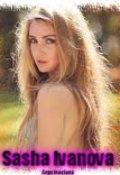 """Cubierta del libro """"Sasha Ivanova (trato con la mafia primer libro)"""""""