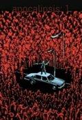 """Cubierta del libro """"apocalipsis: 1ro de Secundaria"""""""