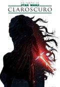 """Cubierta del libro """"Claroscuro — [star Wars Fanfic]"""""""