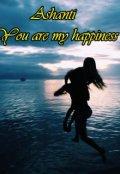"""Обложка книги """"Ты моё счастье """""""