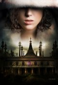 "Cubierta del libro "" Revolution 3 magic daughter"""