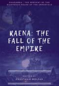 "Обложка книги ""Раэна: падение Империи"""
