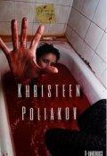 """Cubierta del libro """"Poliakov"""""""