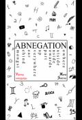 "Обложка книги ""Abnegation"""