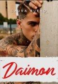 """Cubierta del libro """"Daimon"""""""