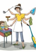 "Обложка книги ""Дети, работа, труп на балконе и прочие неприятности"""