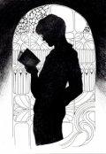 "Обложка книги ""Личная библиотека вампира"""