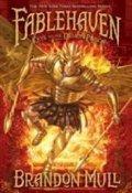 """Обложка книги """"Keys to the Demon Prison / Ключи от тюрьмы демонов"""""""