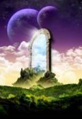 """Обложка книги """"Власть над разумом или тайна семи миров"""""""