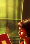 """Обложка книги """"Сборник миниатюр о любви и других приключениях"""""""