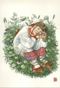 """Обложка книги """"Любавушка и семь богатырей"""""""