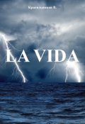 "Обложка книги ""La Vida"""