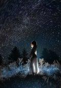 "Обложка книги ""Магнолия-Меланхолия (метаморфозы любви)"""
