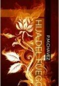 """Cubierta del libro """"Hija del Fuego"""""""