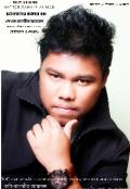 "Book cover ""Valobashar upoma """