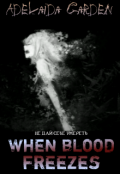 """Обложка книги """"Когда замерзает кровь/ When blood freezes"""""""