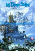 """Обложка книги """"Академия Магических Искусств. Пропавшая принцесса драконов."""""""