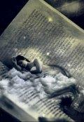"Обложка книги ""три года из сна """