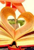 """Cubierta del libro """"Soy mala en muchas cosas pero no para escribir ©"""""""