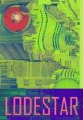 """Cubierta del libro """"Lodestar """""""