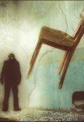 """Обложка книги """"Я Певрый. Часть 1."""""""