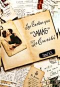 """Cubierta del libro """"Las Cartas Que ''jamás'' Te Escribí """""""