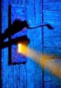 """Обложка книги """"Дед часть 5 Ключ от двери"""""""