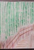 """Обложка книги """"Волшебный бамбуковый лес"""""""