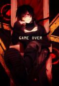 "Обложка книги ""Game Over"""