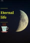 "Обкладинка книги ""Eternal life"""