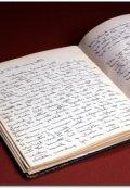 """Cubierta del libro """"diario de iluminacion"""""""