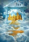 "Обложка книги ""Творение Бога"""