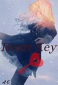 """Cubierta del libro """"Heart key"""""""