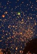 """Cubierta del libro """"volando bajo un cielo de luciérnagas """""""