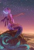 """Обложка книги """"Каждая река мечтает о море"""""""