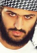 """Обложка книги """"Сказка о восточном султане и о его любви"""""""