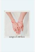 """Обложка книги """"Обрывки нашей любви"""""""