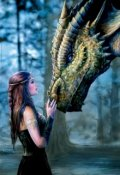 """Обложка книги """"Любовь дракона или как поменять свою жизнь кардинально."""""""