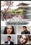 """Обложка книги """"Любовь там, где цветёт сакура."""""""
