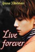 "Обкладинка книги ""Live forever"""