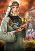 """Обложка книги """"Сказка о войне, о мире, о любви"""""""