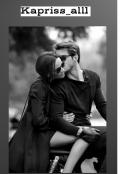 """Обложка книги """"Любовь дьявола """""""