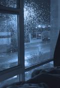 """Обложка книги """"Под холодным и пасмурным небом"""""""