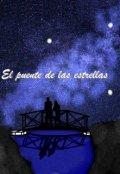 """Cubierta del libro """"El puente de las estrellas"""""""