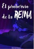 """Cubierta del libro """"El proverbio de la reina"""""""